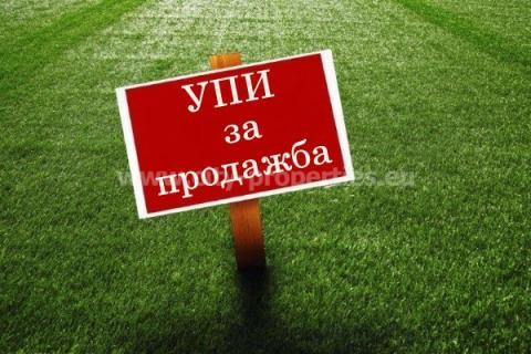 Имот за продан в Благоевград, Изгрев, около Благоевград